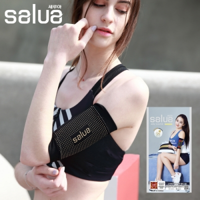 韓國 salua 專利鍺元素美臂小腿塑套  韓國原裝進口