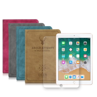 2018 iPad 9.7吋 北歐鹿紋風格平板皮套+9H鋼化玻璃貼(合購價)
