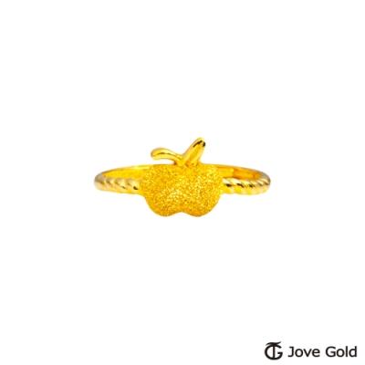 Jove Gold 漾金飾 甜蘋果黃金戒指