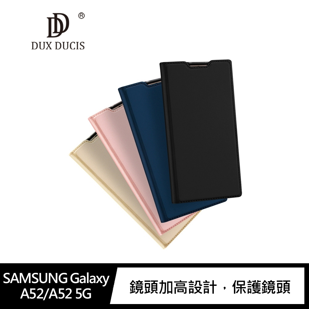 DUX DUCIS SAMSUNG Galaxy A52/A52 5G SKIN Pro 皮套#手機殼 #保護殼 #保護套 #可立支架