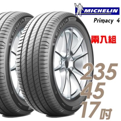【米其林】PRIMACY 4 高性能輪胎_二入組_235/45/17(PRI4)