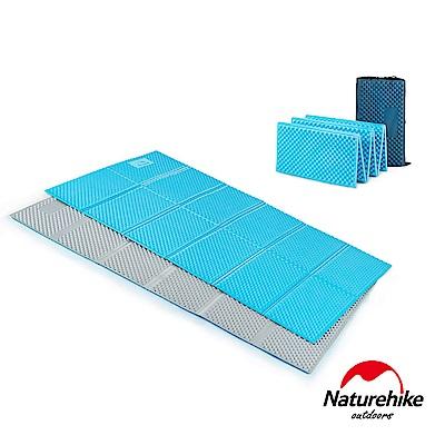 Naturehike 輕量雙人加大耐壓 蛋巢型折疊防潮墊 睡墊 藍色-急