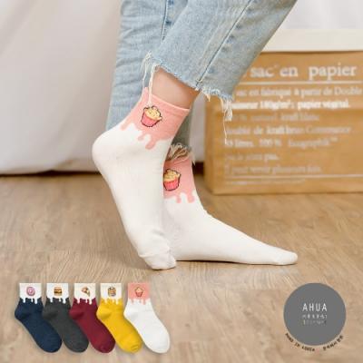 阿華有事嗎 韓國襪子雙色可口食物中筒襪  韓妞必備長襪 正韓百搭純棉襪