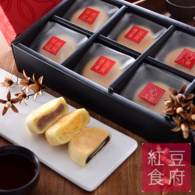 紅豆食府 蘇式月餅禮盒