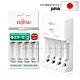 日本富士通Fujitsu 智能4槽低自放 鎳氫電池充電器 product thumbnail 1