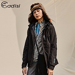 ADISI 女二件式防水透氣保暖外套(內件刷毛)AJ1821011【經典黑】