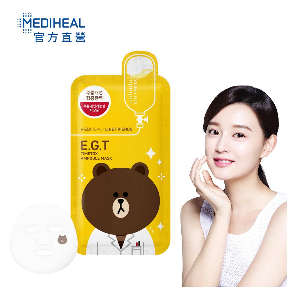 MEDIHEAL x LINE FRIENDS 熊大逆時抗皺活膚保濕導入面膜 10片/盒