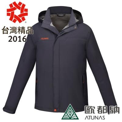 【ATUNAS 歐都納】男款綠森林防水防風透氣輕量外套A-G1701M深灰