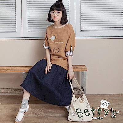 betty's貝蒂思 腰間鬆緊棉麻菱格紋長裙(深藍)