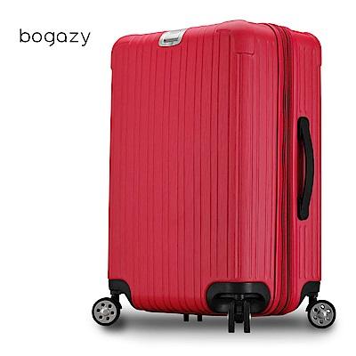 Bogazy 迷幻城市 25吋拉絲紋可加大行李箱(桃紅)