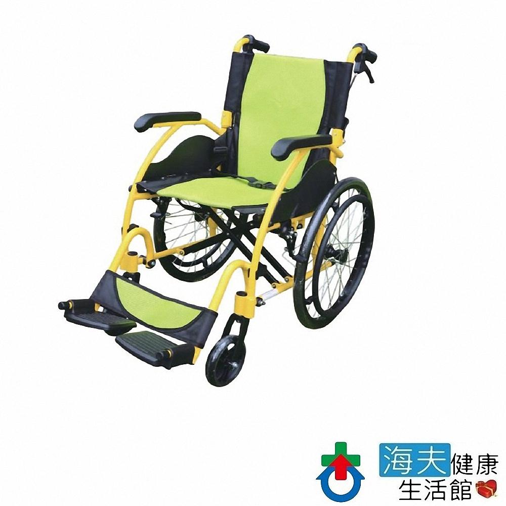 杏華機械式輪椅(未滅菌) 海夫健康生活館 超輕量 折背 腳踏可收 鋁製 輪椅(CH863)