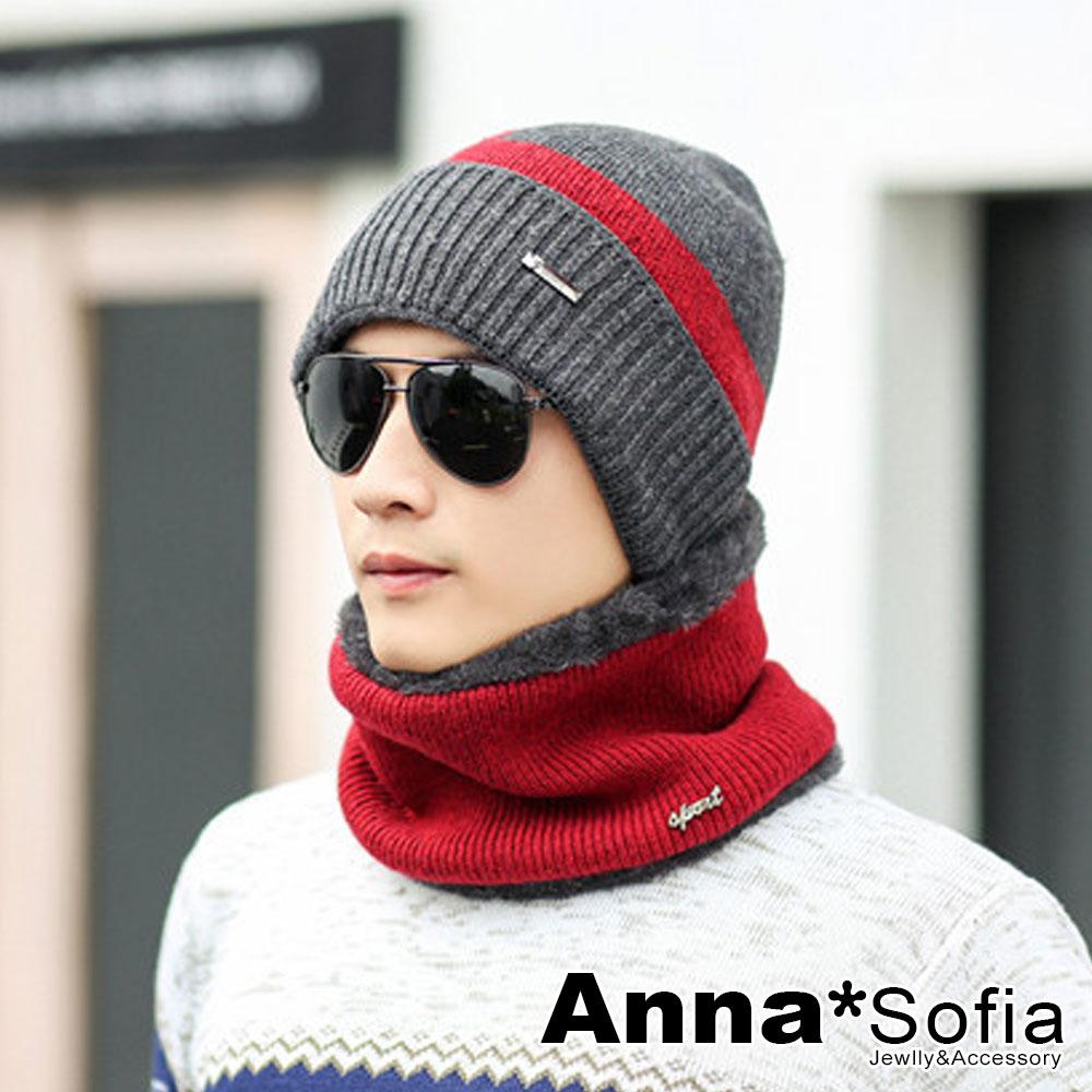 【2件69折】AnnaSofia 框窗騰小橫標 加厚針織貼頭毛帽(深灰紅色)