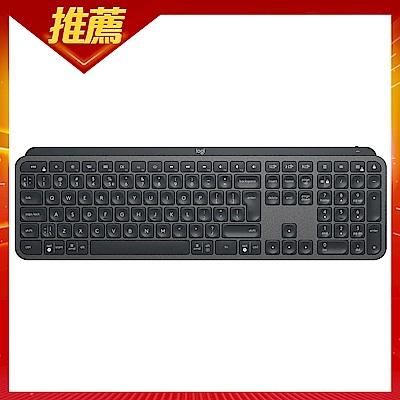羅技 MX Keys 無線鍵盤