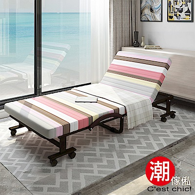 C est Chic-哲學之道6段收納折疊床-幅70cm(可拆洗免安裝)-粉色條紋
