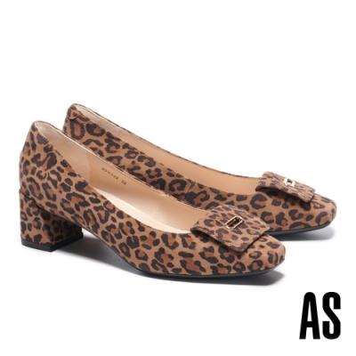 高跟鞋 AS 復古時髦反折造型全真皮方頭粗高跟鞋-豹紋