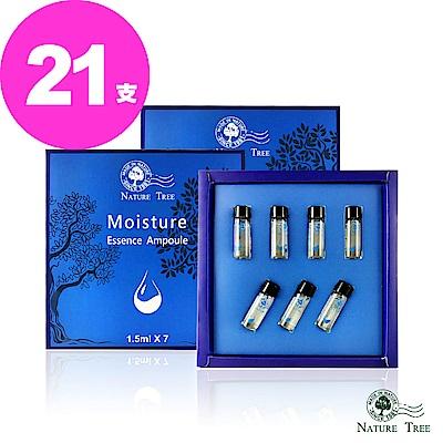 Nature Tree 保濕安瓶21支