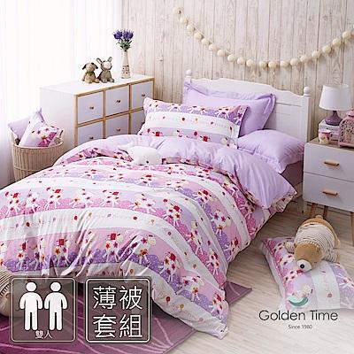 GOLDEN-TIME-牛牛宅急便-200織紗精梳棉-薄被套床包組(雙人)