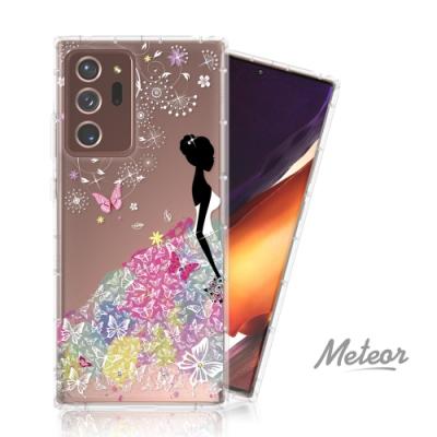 Meteor Samsung Galaxy Note20 Ultra 5G 奧地利水鑽殼 - 花嫁