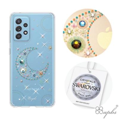 apbs Samsung Galaxy A52 5G 施華彩鑽防震雙料手機殼-星月