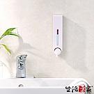 生活采家 幸福手感單孔手壓式給皂機250ml-經典白