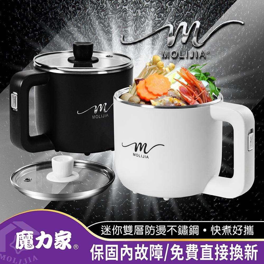 【魔力家】M19雙層防燙不鏽鋼美食鍋1.2L-單色款