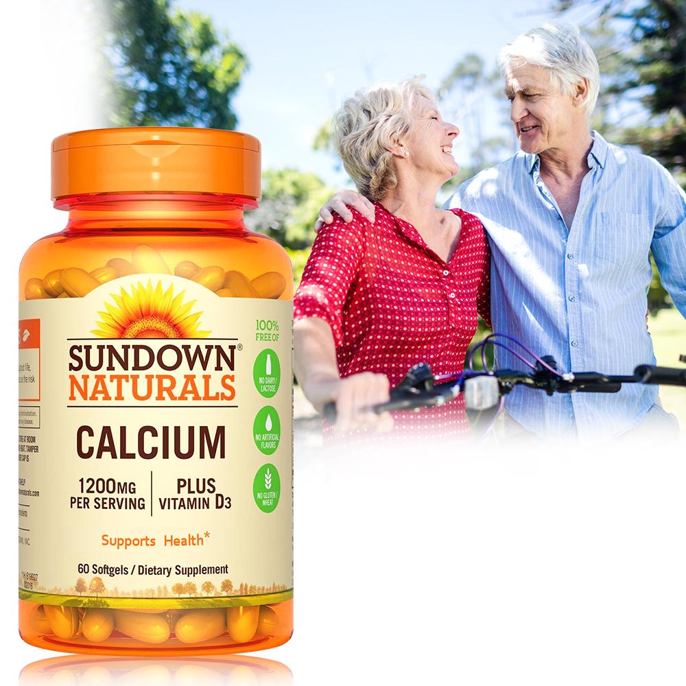 Sundown日落恩賜 液態鈣+D3軟膠囊(60粒/瓶)