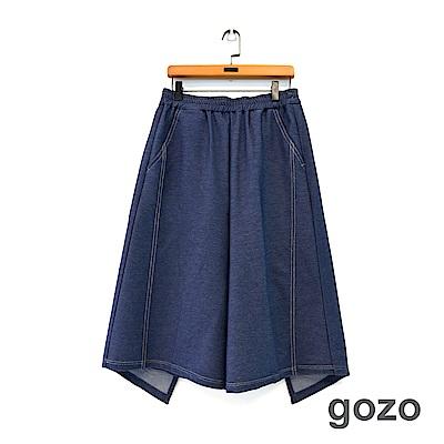 gozo 後現代拼接寬版休閒七分褲(深藍)