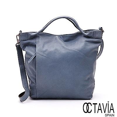 OCTAVIA8 真皮 - LILIY 牛皮簡約歐式手提肩背淑女公事包- 含苞藍