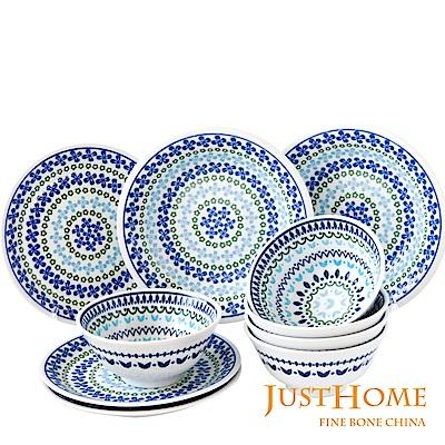 Just Home日本製花絮語陶瓷碗盤 10件組