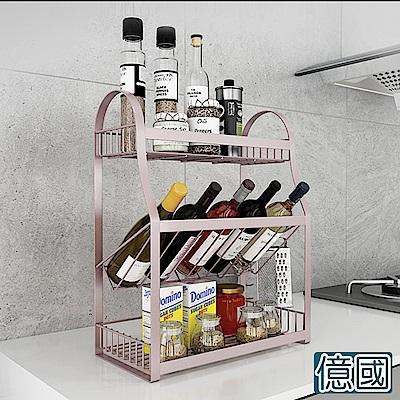 億國居家 廚房台面收納整理架/調味置酒品架- 玫瑰金