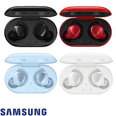 Samsung Galaxy Buds+ 真無線藍牙耳機-快