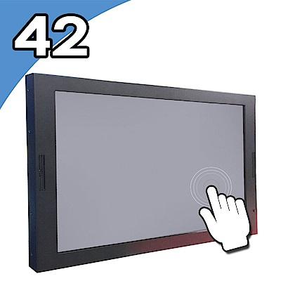 Nextech I 系列 42吋 紅外線觸控螢幕