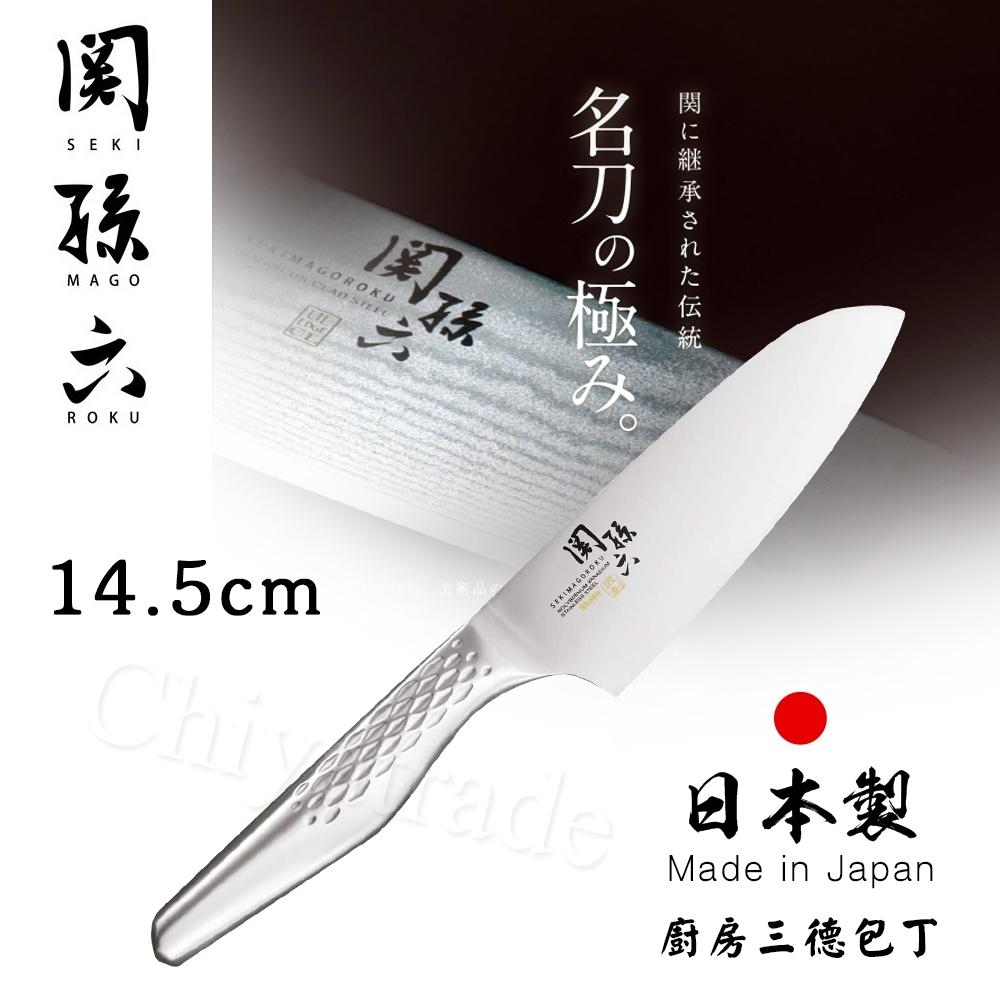 日本貝印KAI 日本製-匠創名刀關孫六 流線型握把一體成型不鏽鋼刀-14.5cm(小三德包丁)