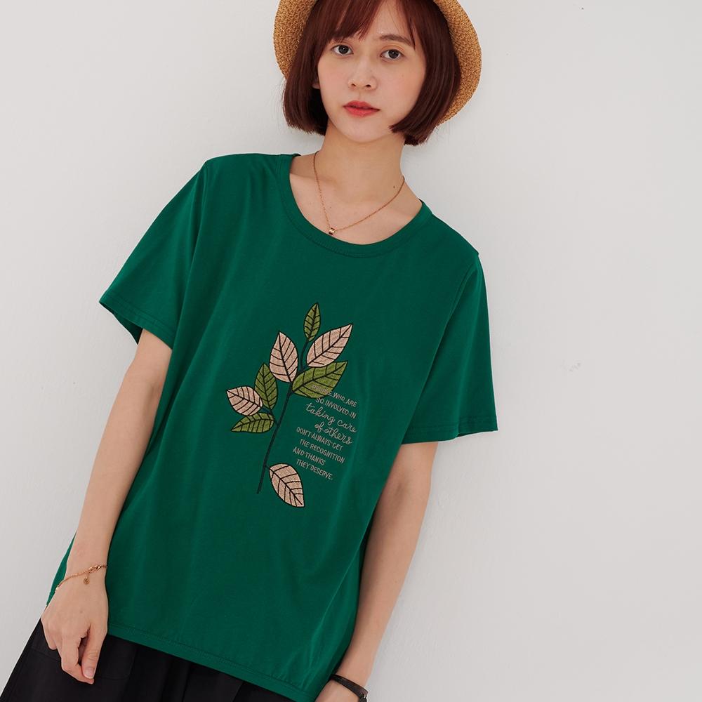 慢 生活 文藝樹葉刺繡休閒T恤- 綠色