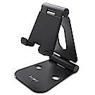 innowatt THE YOGA 優架(M) 可雙軸折疊鋁合金強化型手機平板支架