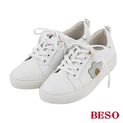 BESO 街頭趣味 立體金蔥荷包蛋休閒鞋~白