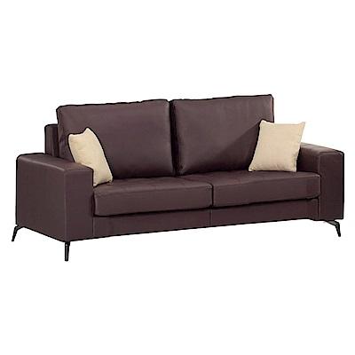 文創集 梅納斯時尚皮革三人座沙發椅-210x94x81cm免組