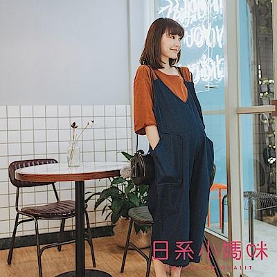 日系小媽咪孕婦裝-韓製孕婦褲~前後V領雙細肩吊帶牛仔寬褲