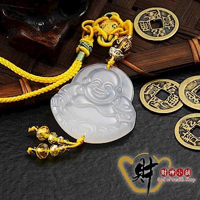 財神小舖  發財彌勒吊飾-黃色 (含開光) DSL-5804
