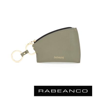 RABEANCO 迷時尚系列帆型牛皮零錢包 灰綠