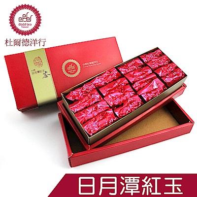 【DODD Tea杜爾德】頂級『日月潭紅玉』一泡包茶葉禮盒(6g*32入)