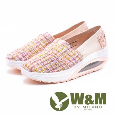 W&M BOUNCE 多色編織 厚底休閒女鞋-粉(另有灰、藍)
