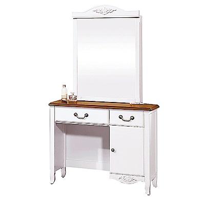 AS-瑪莎鄉村3尺鏡台(含椅)-90*41*166cm