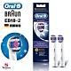 德國百靈Oral-B-專業美白刷頭(2入)EB18-2 歐樂B product thumbnail 1