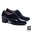 高跟鞋 AS 簡約主義全真皮尖頭牛津高跟鞋-藍
