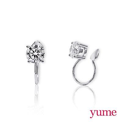 YUME - 純銀夾式-單鑽耳環6mm