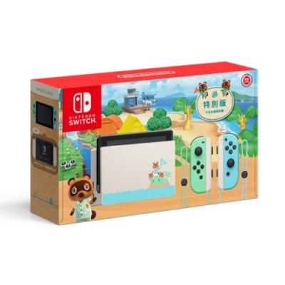 [滿件出貨]任天堂 Nintendo Switch 主機 集合啦!動物森友會 特別版主機(台灣公司貨)