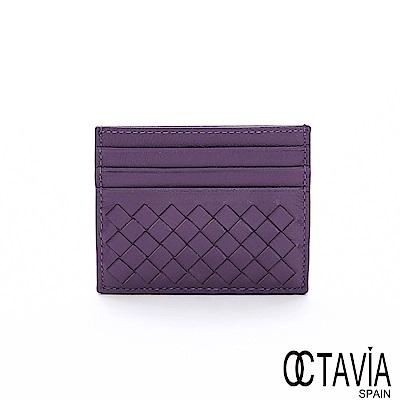 OCTAVIA 8 真皮 - 夾中夾 備用卡片式編織羊皮短夾 - 花紫