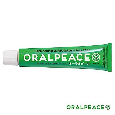 ORALPEACE 口樂平純天然牙膏和口腔護理凝膠(原味)75G