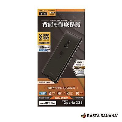 RASTA BANANA Xperia XZ3 3D全滿版背面保貼